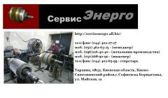 Repair of asynchronous low-voltage, high-voltage