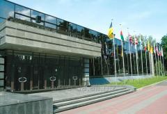 Организация и проведение выставок и  конференций.