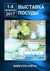The XVI international exhibition of ware TableWare