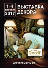 The international exhibition of decor and home