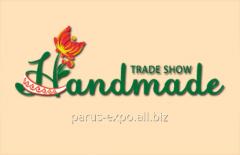 Specialized salon of handiwork HandMade since