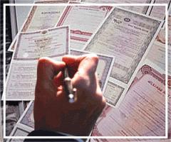 Регистрация и выпуск ценных бумаг