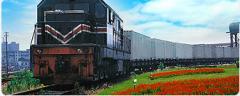 Перевозка грузов железнодорожным транспортом,