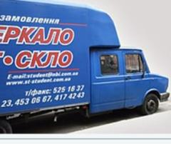 Transport services in transportation of glass,