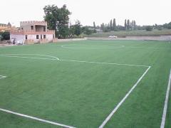 Строительство футбольных стадионов