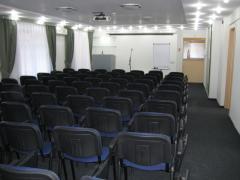 Снять конференц-зал в Киеве