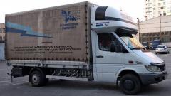 """Перевозка грузов по Украине """"от двери до"""