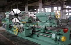 Production, modernization and repair of the