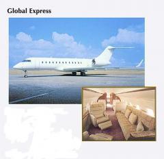 Авиационные перевозки, Самольот GLOBAL EXPRESS