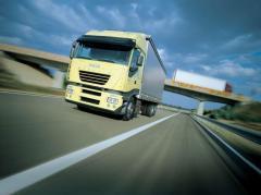 International cargo transportation of small