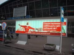 Advertizing at the airport Borispol Kiev Placement