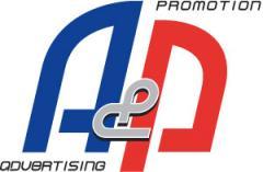 Advertizing in automobile editions of Ukraine Test