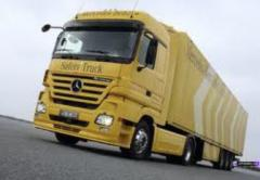 The international cargo transportation in from