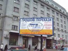 Advertizing on billboards in Ukraine Kiev and