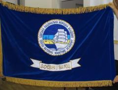 Flags Prapori's Banners