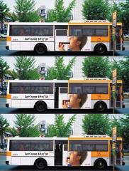 Комплексная реклама