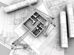 Проектирование технологических процессов