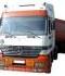 Перевозки опасных грузов всех классов