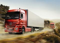 International cargo transportation, internal