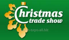 Выставка  CHRISTMAS TRADE SHOW приглашает к