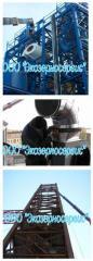 Installation of a metalwork, equipment,