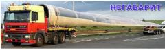 Перевозки негабаритных грузов автотранспортом