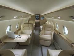 Аренда самолета Gulfstream G200.
