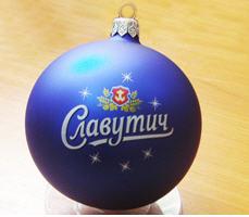 The press on Christmas balls