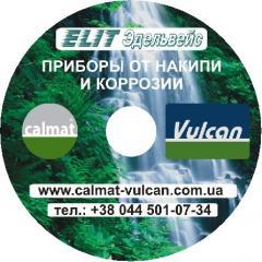 Printing on the CD-R