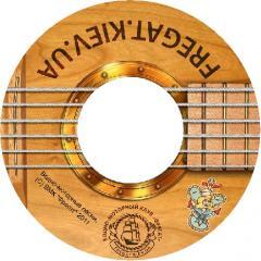 Printing on disks KIEV price