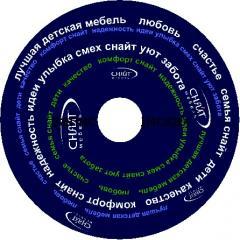 Printing on the CD-R disks