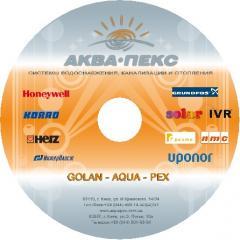 Printing on cd of cues