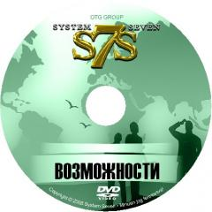 Druk on the disks DVD the price of CUES