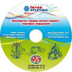 Druk on the disks dvd the price Kiev