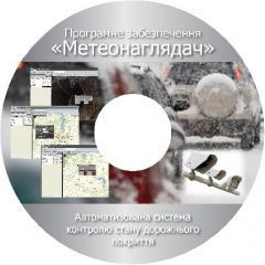 Druk on dvd disks