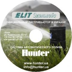 Printing on the disks CD the price Kiev