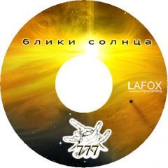 Printing on DVD disks