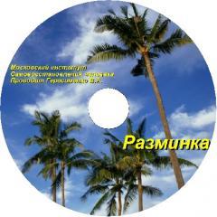 Printing on dvd
