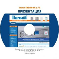 Record DVD/CD of disks