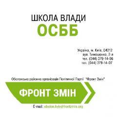Zapis on DVD Kiev