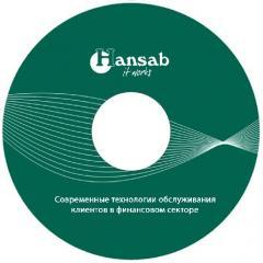 Replication of DVD disks Kiev