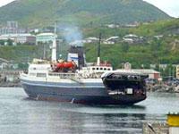 Organization of ferry transportations