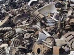 Обробка металевих відходів і лома чорних металів