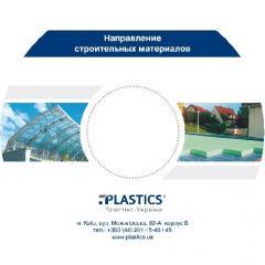 Record on disks the price Kiev