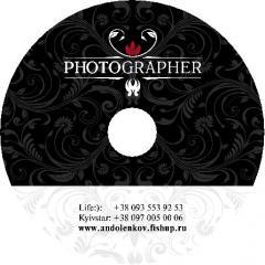Zapis on disks KIEV price