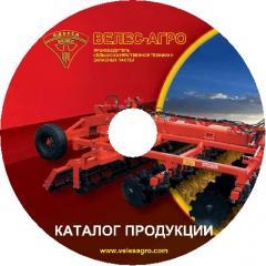 Zapis on the disks DVD KIEV price