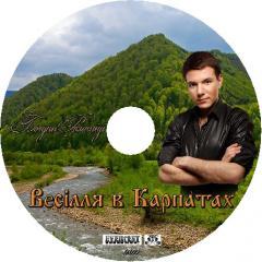 Zapis on the disks CD KIEV price