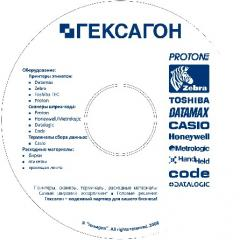 Record on the disks dvd the price Kiev