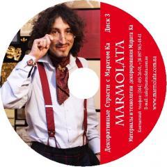 Record on the disks dvd KIEV price