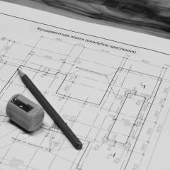 Engineering design. Bases.